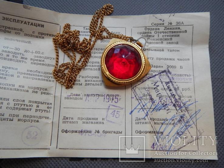 Часы-медальон Заря Au5, на цепочке в родной коробке, с паспортом