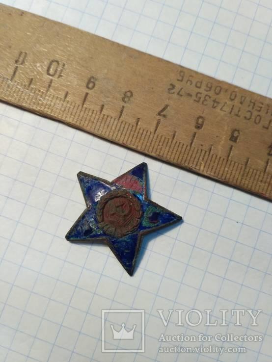Кокарда СССР. Звезда ГУМЗ НКЮ