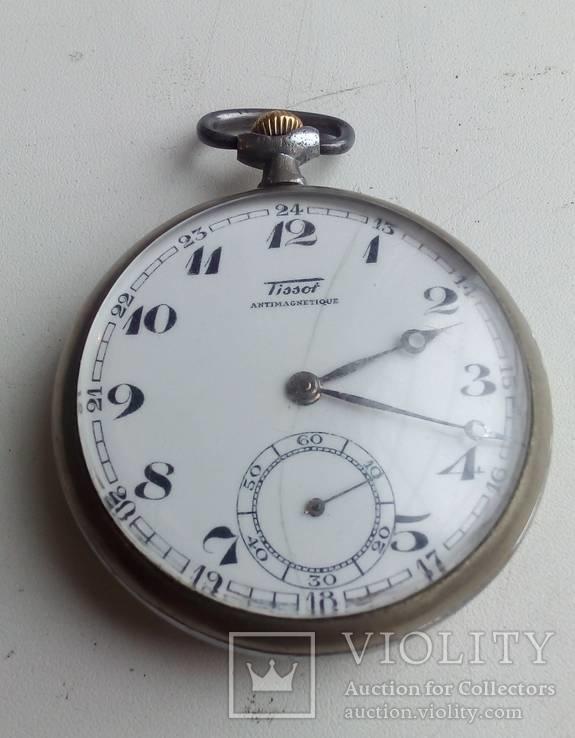 Карманные часы Tissot