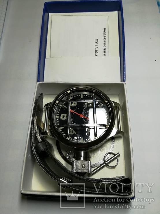Часы водолазные (новые)