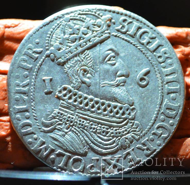 Орт 1623, двойная дата