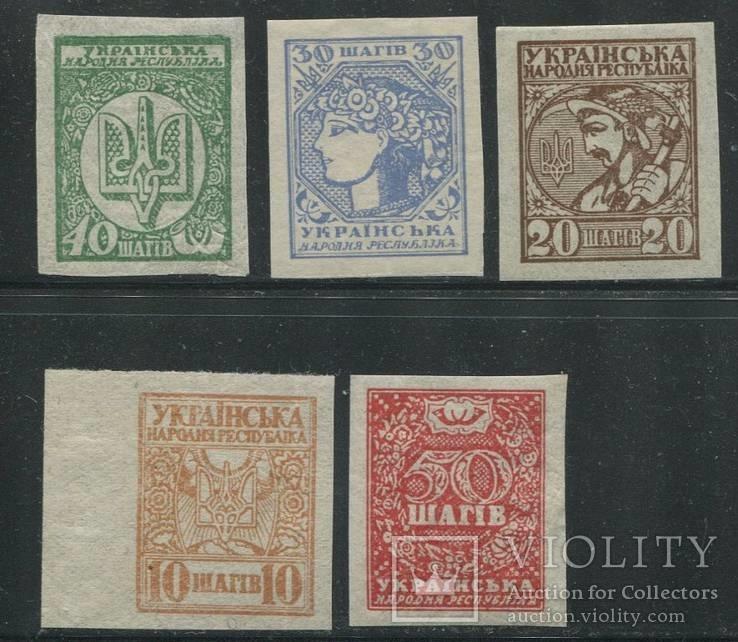 1918 Украина Шаги  MNH **  полная серия первые марки