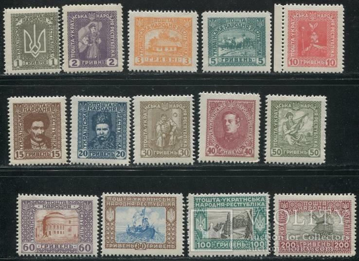 1920 Украина Венский выпуск MNH ** полная серия