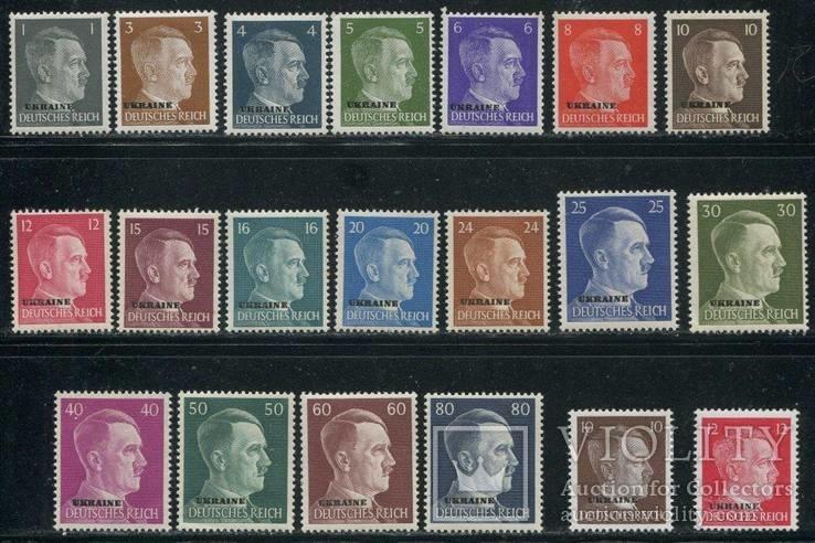 1941-43 Рейх оккупация Украины полная серия MNH ** все 20 марок