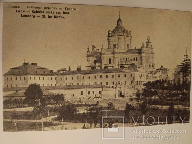 Львів - соборна церква св. Георгія