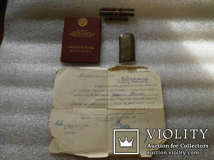 Документы на ордена и дарственная накладка к наградному оружию работника Ч.К.Г.П.У.