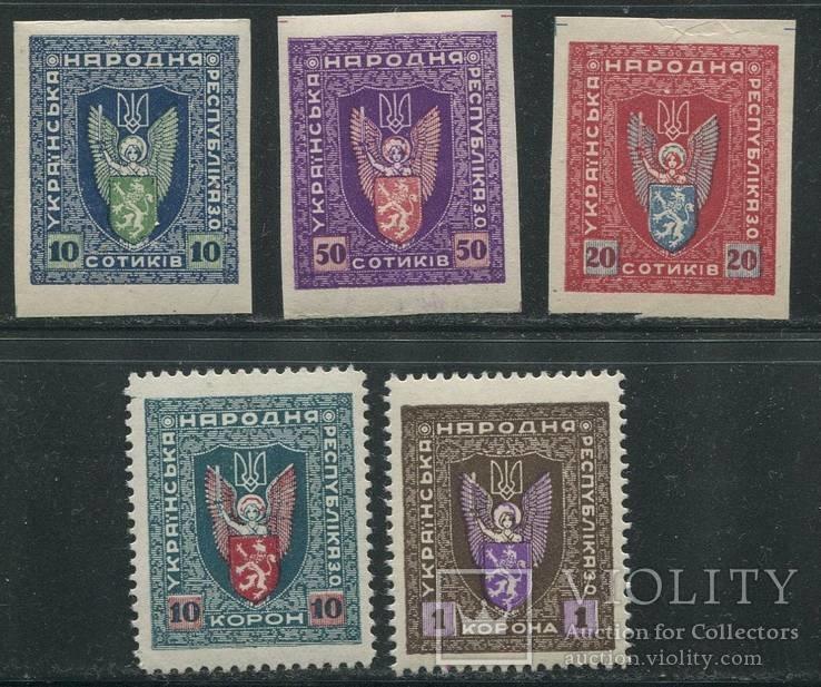 1919 Украина УНР Станислав полная серия