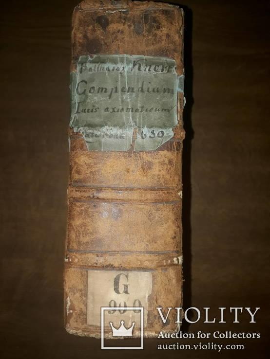 1680 Свод законов по гражданскому, феодальному, каноническому законодательству