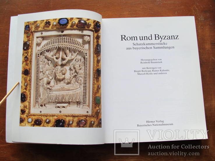 Rom und Byzanz. Рим и Византия, фото №5