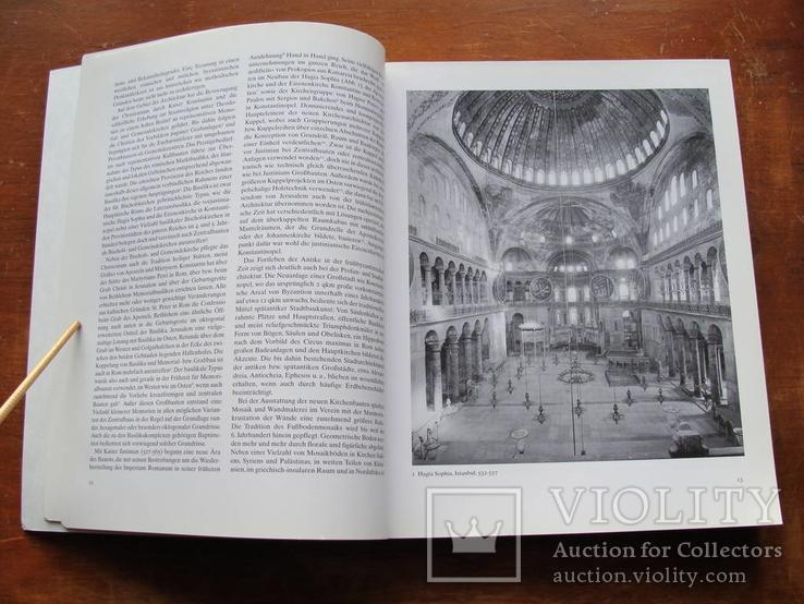 Rom und Byzanz. Рим и Византия, фото №8
