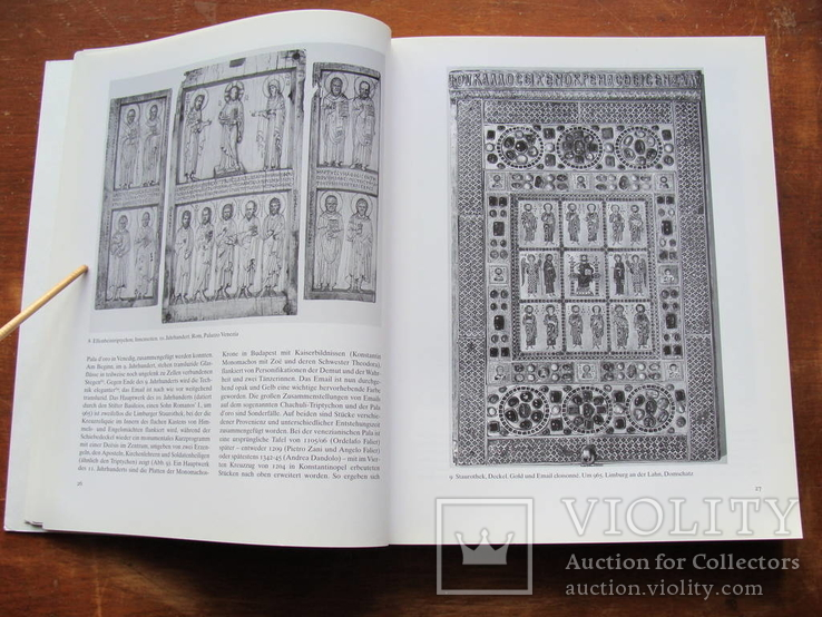 Rom und Byzanz. Рим и Византия, фото №13