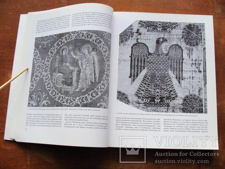 Rom und Byzanz. Рим и Византия, фото №14