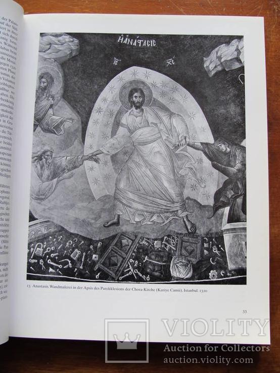 Rom und Byzanz. Рим и Византия, фото №16