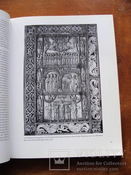 Rom und Byzanz. Рим и Византия, фото №18
