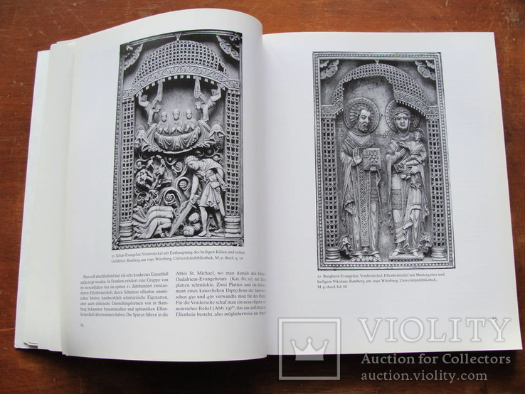 Rom und Byzanz. Рим и Византия, фото №19