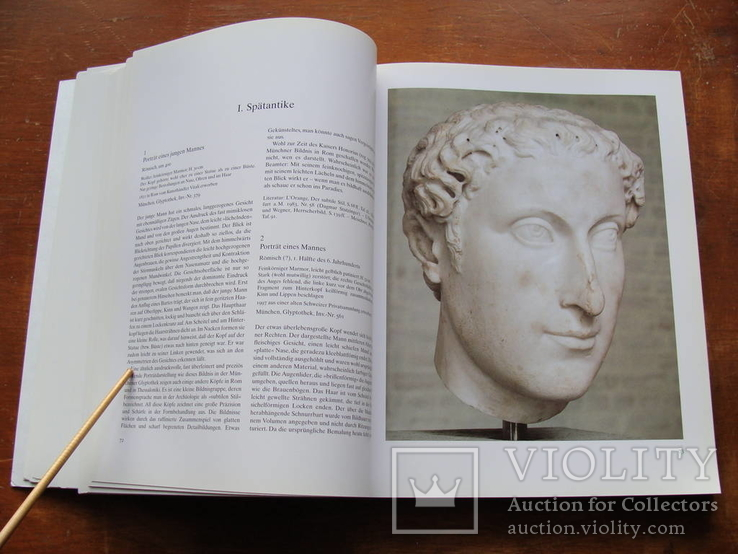 Rom und Byzanz. Рим и Византия, фото №21