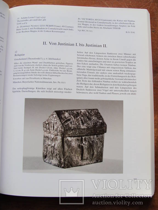 Rom und Byzanz. Рим и Византия, фото №34
