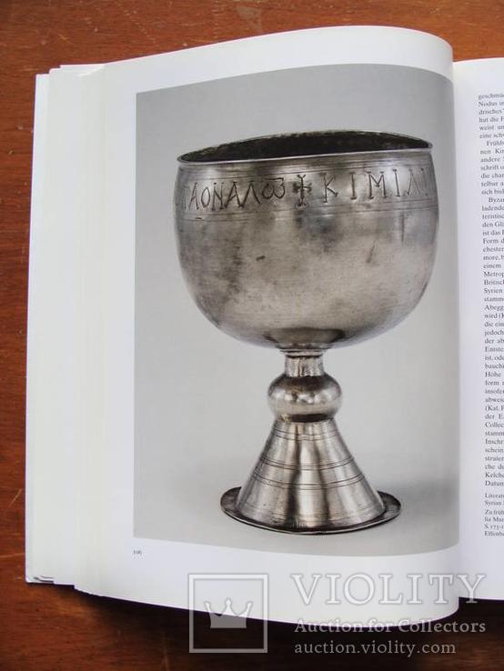 Rom und Byzanz. Рим и Византия, фото №37