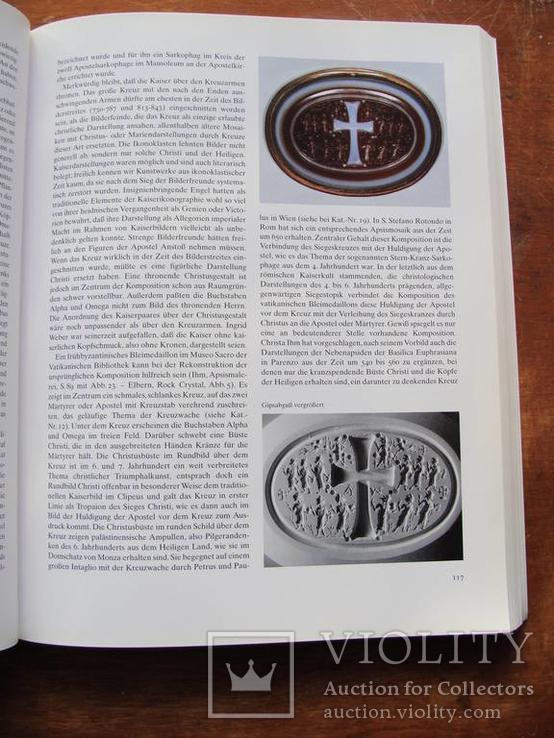 Rom und Byzanz. Рим и Византия, фото №42