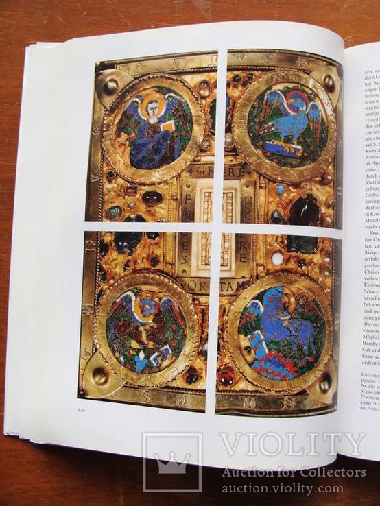 Rom und Byzanz. Рим и Византия, фото №52