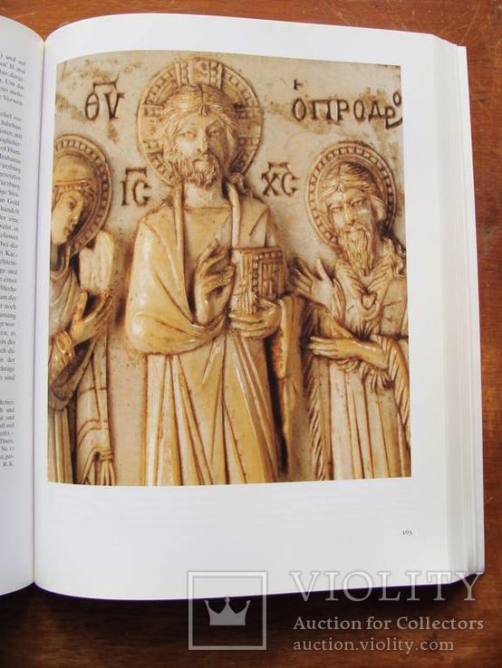Rom und Byzanz. Рим и Византия, фото №62