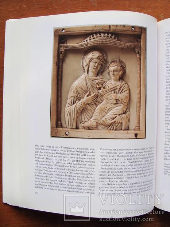 Rom und Byzanz. Рим и Византия, фото №64