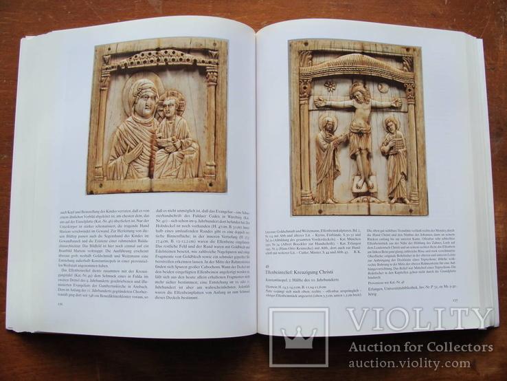 Rom und Byzanz. Рим и Византия, фото №65