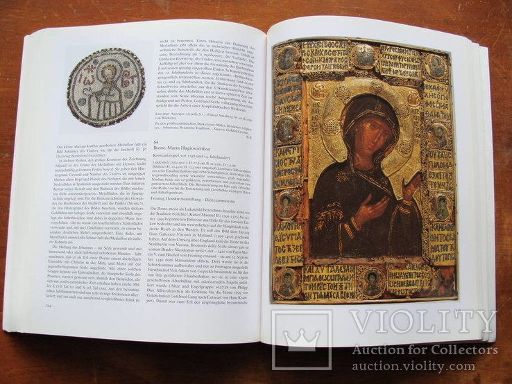 Rom und Byzanz. Рим и Византия, фото №86