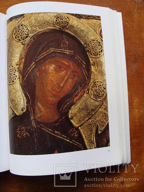 Rom und Byzanz. Рим и Византия, фото №87
