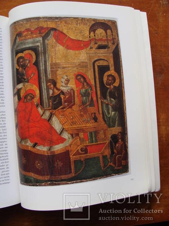 Rom und Byzanz. Рим и Византия, фото №91