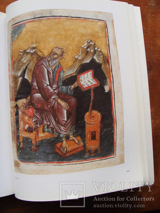 Rom und Byzanz. Рим и Византия, фото №92