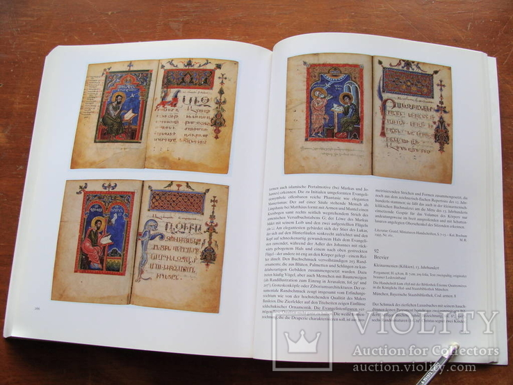 Rom und Byzanz. Рим и Византия, фото №95