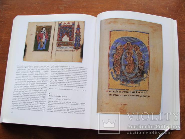 Rom und Byzanz. Рим и Византия, фото №96