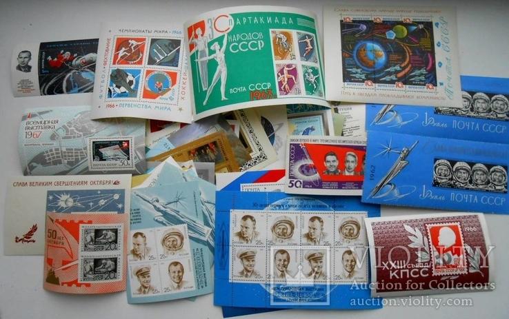 Почтовые блоки СССР 118шт. разные без повторов.