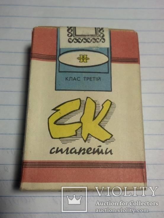 Сигареты ск купить сигареты таволга купить в новосибирске