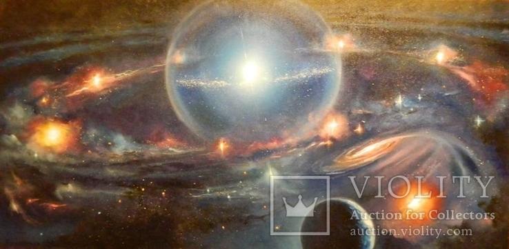 Рождение планет