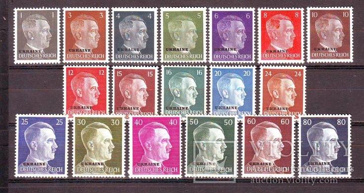 Немецкий Рейх**. 1941г. Надпечатка
