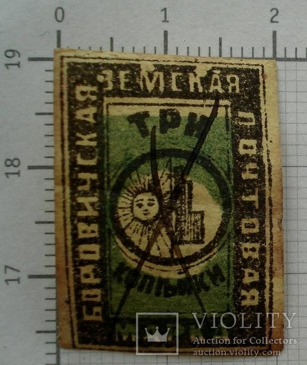 Земство Боровичская земская почта 3 копейки