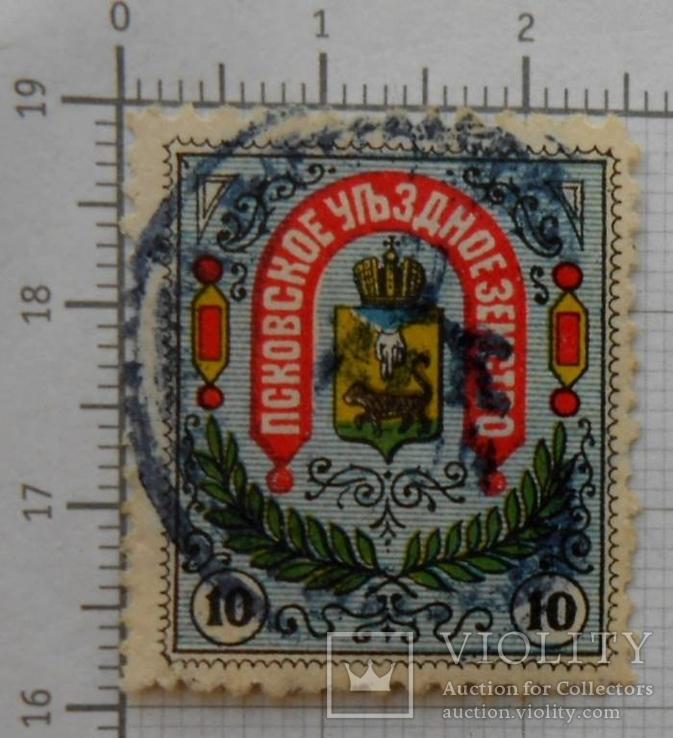 Земство Псковская земская почта 10 копеек