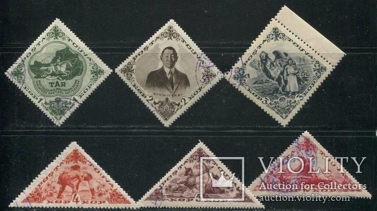 1936. 15-летие Тувинской Народной Республики Тува полная серия - все 22 марки