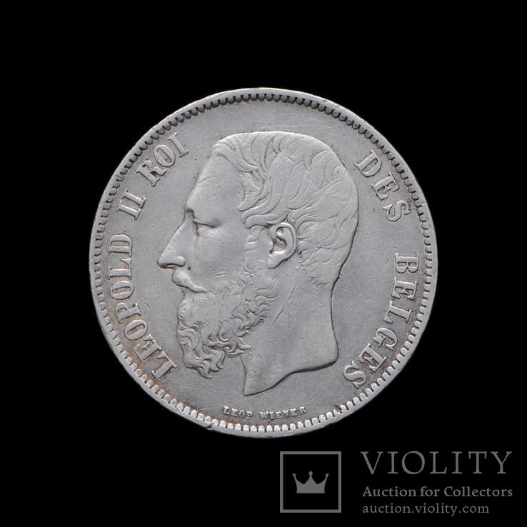 5 Франков 1870 Леопольд ІІ, Бельгия