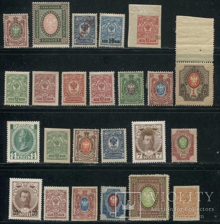 Царская Россия лот чистых марок