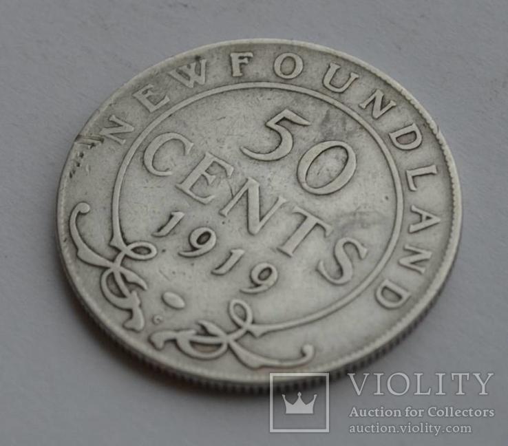 50 центов 1919 г.