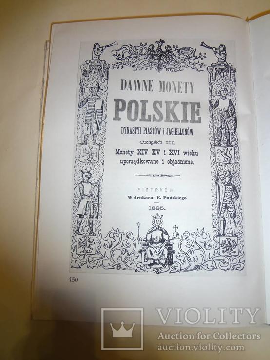 Польские Монеты Книга большого формата в суперобложке