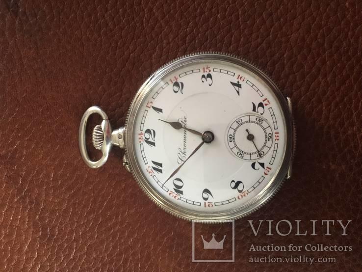 Карманые Часы Швейцарские