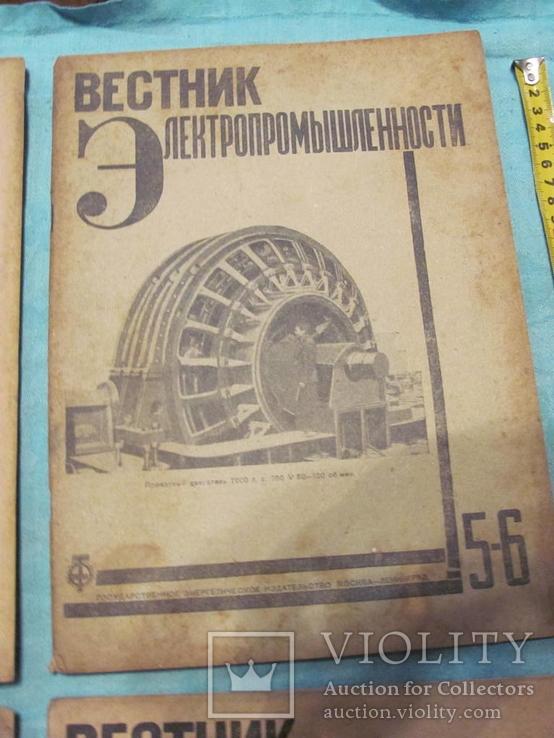 Журнал Вестник электропромышленности за 1932 г -4 журнала, фото №4