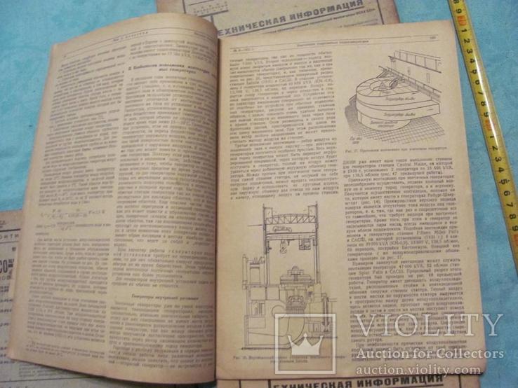 Журнал Вестник электропромышленности за 1932 г -4 журнала, фото №9