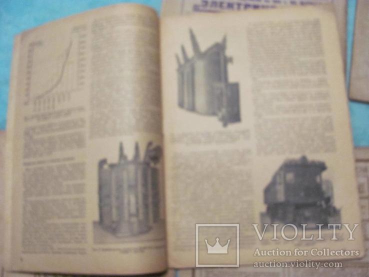 Журнал Вестник электропромышленности за 1933 г 5 журналов, фото №10