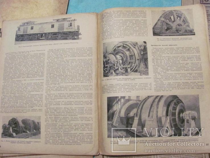 Журнал Вестник электропромышленности за 1933 г 5 журналов, фото №11