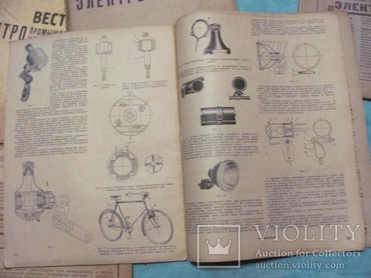 Журнал Вестник электропромышленности за 1933 г 5 журналов, фото №13